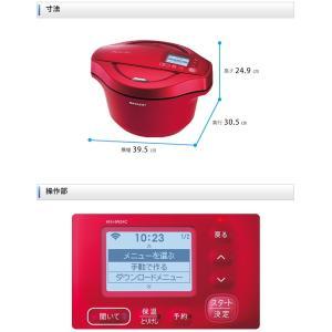 ヘルシオ ホットクック SHARP シャープ KN-HW24C-R レッド系 電気無水鍋 (KNHW24CR) smilelight 03