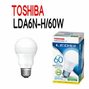 東芝 LED電球 一般電球形 下方向タイプ 一般電球60W形相当 LDA6N-H/60W【LDA6NH60W】