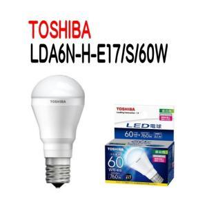 【在庫あり】LED電球・電球形 E17口金 ミニクリプトン形 小形電球60W形相当 昼白色 TOSHIBA(東芝) LDA6N-H-E17/S/60W 【LDA6NHE17S60W】|smilelight