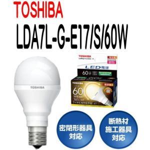 【在庫あり】東芝 LED電球 E17口金 電球色 ミニクリプトン形 広配光タイプ 小形電球60W形相当 LDA7L-G-E17/S/60W 【LDA7LGE17S60W】|smilelight