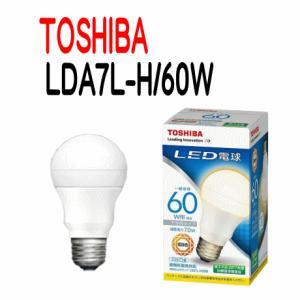 東芝 LED電球 一般電球形 下方向タイプ 一般電球60W形相当 LDA7L-H/60W【LDA7LH60W】