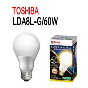 LED電球 TOSHIBA(東芝ライテック) E26口金 一般電球形 全方向タイプ 白熱電球60W形相当 電球色  LDA8L-G/60W 【LDA8LG60W】|smilelight