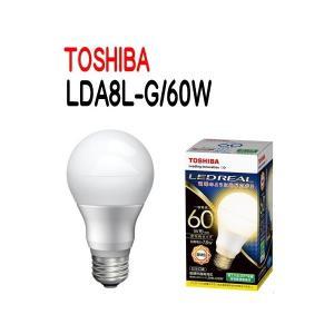 【10個セット・送料無料】LED電球 TOSHIBA(東芝ライテック) E26口金 一般電球形 全方向タイプ 白熱電球60W形相当 電球色  LDA8L-G/60W 【LDA8LG60W】|smilelight