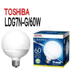 LED電球 TOSHIBA(東芝ライテック) E26口金 広配光タイプ 昼白色 ボール電球形60W形相当 LDG7N-G/60W 【LDG7NG60W】 (LDG7N-H/60Wの後継機)|smilelight