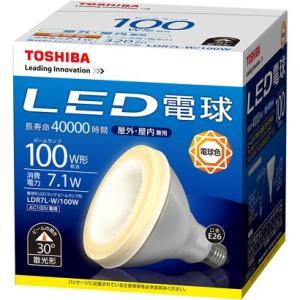東芝TOSHIBA LED電球 LDR7L-W/100W  ビームランプ形 ビームランプ100W形相当【LDR7LW100W】 (LDR12L-W後継タイプ)|smilelight
