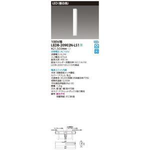 LED施設照明 防水ブラケット LED一体形 昼白色 TOSHIBA(東芝ライテック) LEDB-20902N-LS1 【LEDB20902NLS1】|smilelight