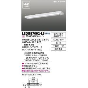 LEDキッチンライト LED一体形 TOSHIBA(東芝ライテック) LEDB87002-LS 【LEDB87002LS】|smilelight