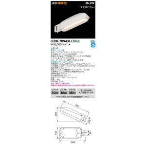 LED防犯灯 東芝ライテック(TOSHIBA) LEDK-70943L-LS9 【LEDK70943LLS9】|smilelight