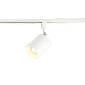 LEDスポットライト TOSHIBA(東芝ライテック) LEDS88007R ライティングレール配線ダクト用 ※ランプ別売り|smilelight