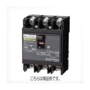日東工業 NE53C 3P 40A サーキットブレーカ・協約形 NE53C3P40A