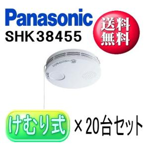 【20台セット・送料無料】住宅用火災警報器 (...の関連商品3