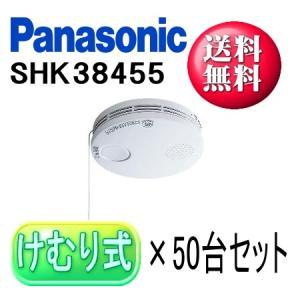 【50台セット・送料無料】住宅用火災警報器 (煙...の商品画像