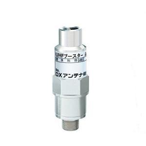 DXアンテナ UHFブースター U20L3C