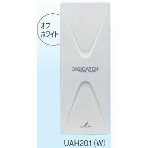 【送料無料!】DXアンテナ UHF平面アンテナ(20素子相当) オフホワイト UAH201(W) (UAH810の後継品)【UAH201W】|smilelight