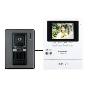 【送料無料】パナソニック(panasonic) VL-SV26XL-W カラーテレビドアホン 3.5インチ 録画機能付 LEDライト搭載 ホワイト 【VLSV26XLW】|smilelight