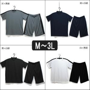 吸汗速乾 ジャージ 上下 2点セット メンズ m0137 M L LL 3L 白×黒線 黒×白線 紺×白線 灰×黒線 倉1/|smilemako