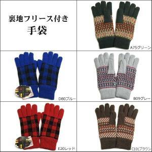 メール便可能!  ●防寒対策に必需品のアイテム!カジュアルスタイルにピッタリのニット編み手袋♪  ●...