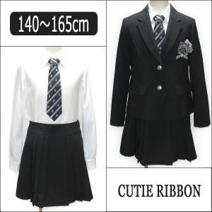 88)卒業式 フォーマルスーツ スーツセット 女の子 子供 6601-2592 140cm 150cm 160cm 165cm 黒  CUTIE RIBBON キューティリボン (5/