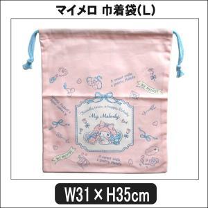 マイメロディ きんちゃく(L) 巾着 日本製 子供 女の子 ...