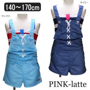 送料無料! ●PINK-latte(ピンクラテ)の商品。サロペット・キャミソール・ショーツの洋服感覚...