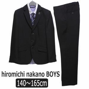 54c70822d825f 卒業式 小学校 男子 ヒロミチ ナカノ 男の子 フォーマル スーツ 卒業式 140cm 150cm 160cm 165cm 0500 0519クロ  363206152 (5