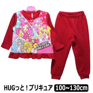 宅配便!  ●(株)バンダイ【BANDAI】の商品。HUGっと!プリキュアのキャラクターがプリントさ...