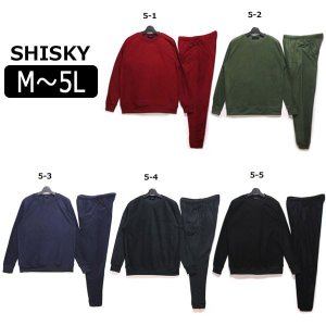5e6e49be728d SHISKY フリース 上下セット メンズ M L XL 3L 4L 5L 5-1レッド 5-2カーキ 5-3ネイビー 5-4チャコール  5-5ブラック 848-130 848-510 シスキー (5 倉1