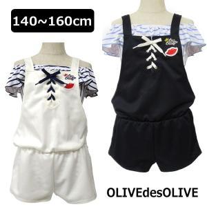 送料無料!  ●OLIVE des OLIVE(オリーブデオリーブ)の商品。サロペット・オフショルダ...
