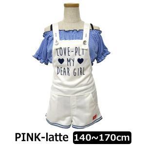 送料無料!  ●PINK-latte(ピンクラテ)の商品。サロペット・ショート丈のオフショルダー・シ...
