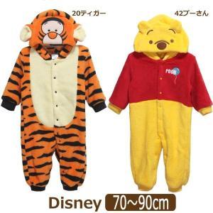 ●Disney(ディズニー)の商品。くまのプーさんのキャラクー プーさんとティガーのなりきり着ぐるみ...