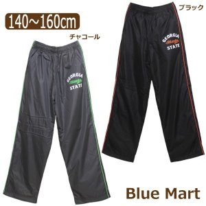 Blue Mart 裏フリースパンツ 140cm 150cm 160cm ブラック チャコール 98520 ブルーマート|smilemako