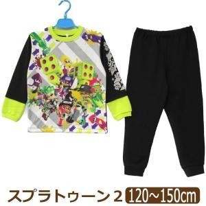 スプラトゥーン2 寝ても 覚めても 光る パジャマ 120cm 130cm 140cm 150cm ブラック 2486183B BANDAI バンダイ (51|smilemako