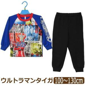 ウルトラマンタイガ 寝ても 覚めても 光る パジャマ 100cm 110cm 120cm 130cm 65ブルー 2486180A BANDAI バンダイ (51|smilemako