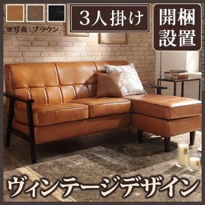 ソファ  l字 ヴィンテージデザイン 3WAYカウチソファ 〔リナルド〕 コーナー smilemart-jp