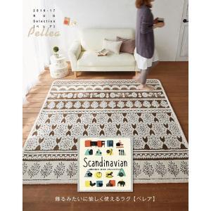 ペレア 185×185 スカンジナビアンシリーズ 絨毯 じゅうたん カーペット|smilemart-jp