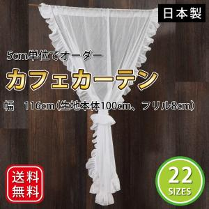 カフェカーテン 小窓 サイズ変更可 おしゃれ 無地 ストライプ柄カフェカーテン|smilemart-jp