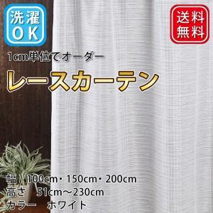 ミラーレースカーテン レースカーテン UVカット おしゃれ 高級感|smilemart-jp