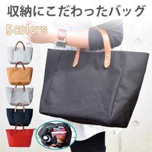 帆布 トートバッグ 帆布バッグ 手さげバッグ レディース キャンバストートバッグ 鞄 smilemart-jp