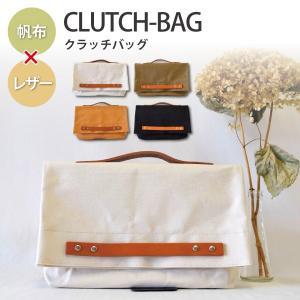 帆布×レザーのクラッチバッグ smilemart-jp