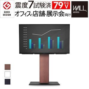 テレビ台 WALL自立型テレビスタンドPRO ベース 32~79v対応 ハイタイプ 自立型テレビ台 TVスタンド|smilemart-jp
