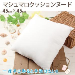 クッション 中身 クッションヌード (中材) 45cm角用 ふわふわ へたりにくい smilemart-jp