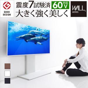 テレビ台 WALL 壁寄せテレビスタンド V2 ロータイプ 32~60v対応 壁寄せテレビ台 テレビボード TVスタンド コード収納 ホワイト ブラック ウォールナット|smilemart-jp