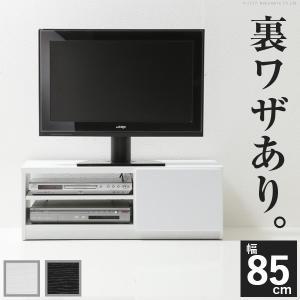 テレビ台 ローボード 背面収納 TVボード 〔ロビン〕 幅85cm キャスター付き テレビボード|smilemart-jp