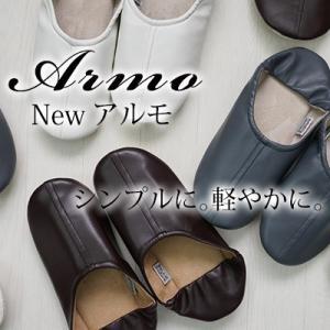 アルモ ルームシューズ(バブーシュ) 室内 来客用 オシャレ 可愛い プレゼント smilemart-jp