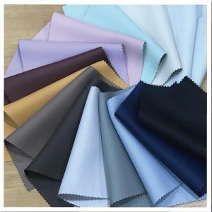 スマイルカーテン生地サンプル カーテン 1級遮光 遮光カーテン 安い おしゃれ オーダー 防炎 洗濯可 1級遮光 遮熱 送料無料 日本製の写真