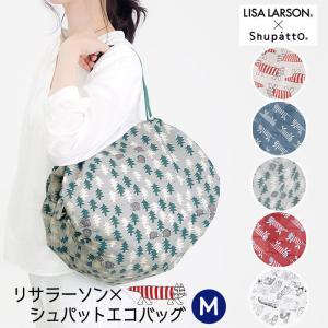 新作 エコバッグ シュパット M リサラーソン LISA LARSON x Shupatto  マチ広 折りたたみ バッグ 北欧 マイキー 軽量 大容量 おしゃれ マルシェ ねこ Mサイズ|smileme