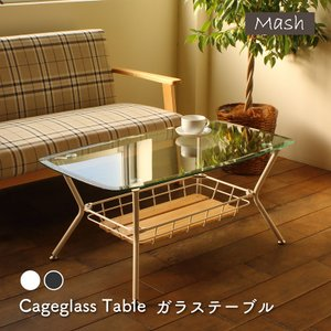 BCT-900 ガラステーブル ローテーブル モダン シンプル おしゃれ 収納 ガラス センターテーブル 棚板 洋室 一人暮らし 新生活 mash マッシュ リビング テーブル smileme