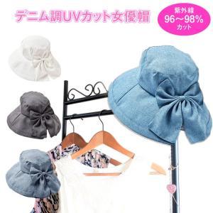 帽子 レディース 夏 つば広 大きいサイズ 折りたたみ 紫外線 96% 98% UV 女優帽 登山 アウトドア コンパクト|smileme