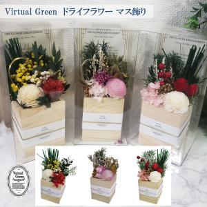 しめ縄 ドライフラワー おしゃれ しめ飾り 正月 リング お正月飾り 玄関 花 ナチュラル リース プリザーブドフラワー Virtual Green バーチャルグリーン|smileme
