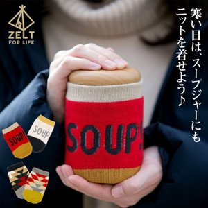 スープジャーカバー ニットカバー お弁当 フードポット フードコンテナ ケース 保温 保冷 アウトドア グッズ ランチ 傷防止|smileme